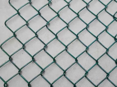 Diamond Wire Mesh Features and Application - Chain Link Fence